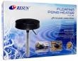 Resun нагреватель для пруда FTR 100 Вт