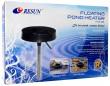 Resun нагреватель для пруда FTR 300 Вт