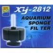 China ltd фильтр аэрлифтный XY-2812