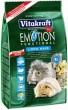 Vitakraft Emotion - корм для морских свинок длинношерстных, 600 гр