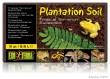 Hagen Наполнитель Plantation Soil  8,8 л
