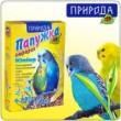 """Природа """"Папужка - юниор"""", 575 гр"""