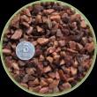 Nechay ZOO розовый (кварцит) средний,10 кг