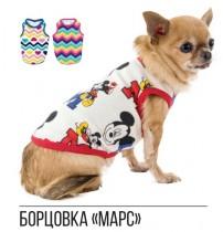 Фото 1 - Pet Fashion Борцовка Марс  XXS