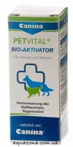 Фото 1 - Canina PETVITAL Bio-Aktivator 20мл жидкий