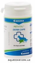 Фото 1 - Canina PETVITAL Derm-Caps 100 шт/40гр.