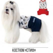 Фото 1 - Pet Fashion Костюм Стиф S