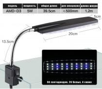Фото 4 - SunSun Светильник светодиодный AMD- D3