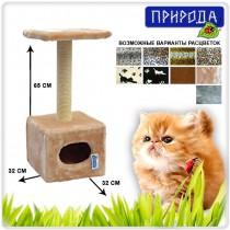 Фото 1 - Природа Когтеточка с будкой 1 мал. бежево-коричневая