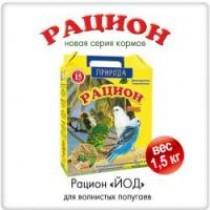 """Фото 1 - Природа """"Рацион - йод"""", для волнистых попугаев, 1,5 кг"""