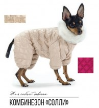 Фото 1 - Pet Fashion Комбинезон Солли M
