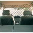 Trixie сетка-разделитель для автомобиля, 100 х 100 см