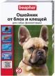 Beaphar Ошейник от блох и клещей для собак 65 см Фиолетовый