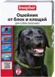 Beaphar Ошейник от блох и клещей для собак 65 см Салатовый