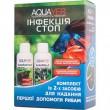 Aquayer Набор препаратов для лечения рыб AQUAYER Инфекция стоп 2х60 мл