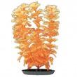 Пластиковое растение Hagen Marina Ambulia (Амбулия) оранжевая 13 см