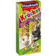 - крекер для кроликов лесные ягоды  (2 шт)