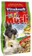 HAPPY - мюсли для кролика, 200 гр