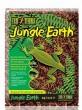 Hagen Наполнитель Jungle Earth  8,8 л