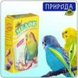 Природа мел для волнистых попугаев