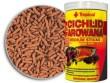 Tropical Cichlid & Arowana Medium Sticks,  1000 мл