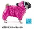 Pet Fashion Комбинезон Марафон M2