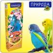 Природа Колосок Семена луговых трав для волнистых попугаев