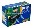 Jebo UV-H 5, 5 Вт