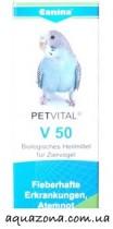 Фото 1 - Canina PETVITAL V50 (драже)