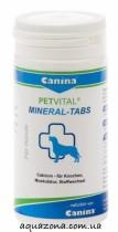 Фото 1 - Canina PETVITAL Mineral-Tabs 100гр