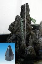 Фото 5 - SunSun фонтанный насос HJ-1143
