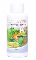 Фото 1 - Aquayer АнтиТоксин+К, 60 мл