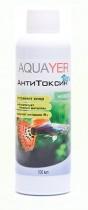 Фото 1 - Aquayer АнтиТоксин Vita, 100 мл