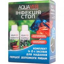 Фото 1 - Aquayer Набор препаратов для лечения рыб AQUAYER Инфекция стоп 2х60 мл