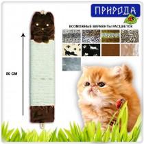 """Фото 1 - Природа Когтеточка """"Кошечка"""" коричнево-бежевая"""