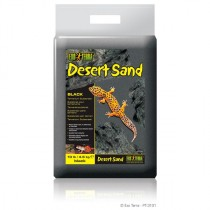 Фото 1 - Hagen Песок черный 4,5 кг