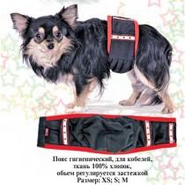 Фото 1 - Pet Fashion пояс гигиенический для кобелей S